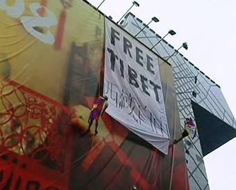 Boj za svobodu Tibetu