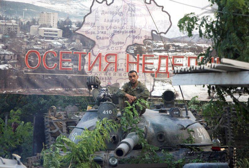 Jihoosetinský voják v Cchinvali