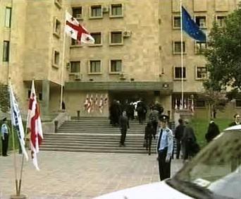 Gruzínská státní budova