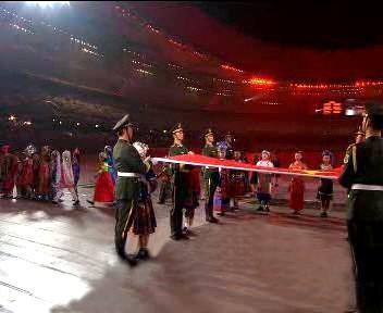 Zahajovací ceremoniál OH v Pekingu