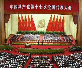 Čínští komunisté