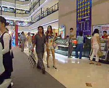 Čínský obchodní dům