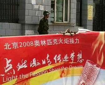 Olympijské hry v Číně