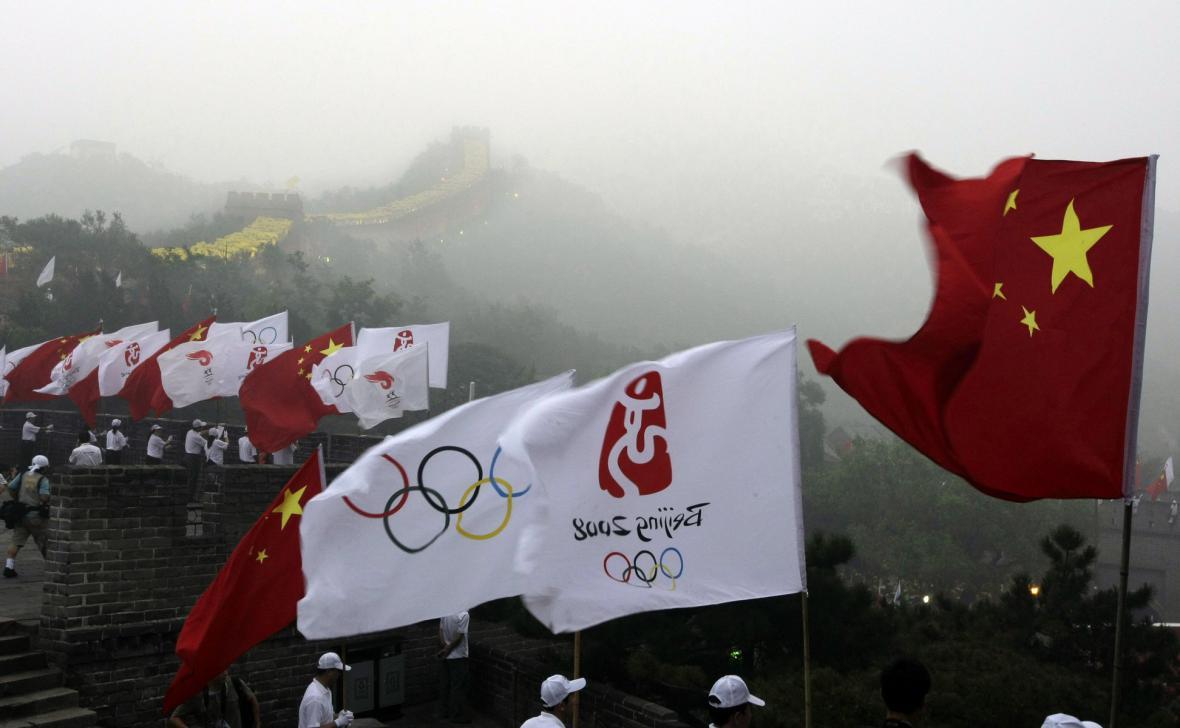 Oslavy olympiády na Velké čínské zdi