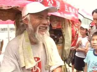 Čchen Kuan-ming