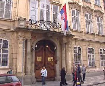 Srbské velvyslanectví
