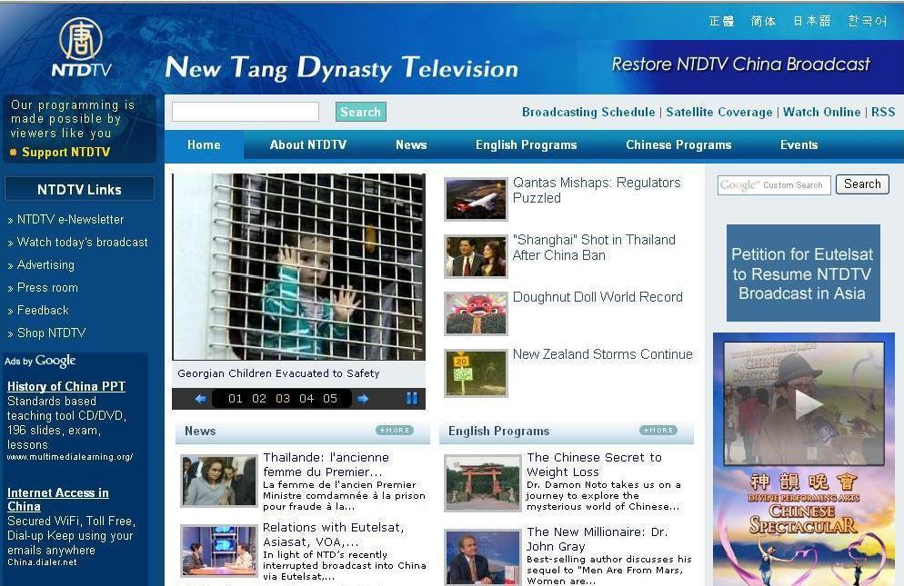 Internetové stránky NTDTV