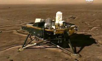 Sonda na povrchu Marsu