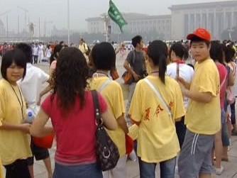 Turisté v Pekingu