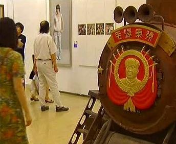 Výstava v Číně