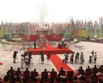 Slavnostní otevření olympijské vesnice