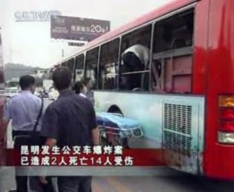 Výbuch autobusu v Číně