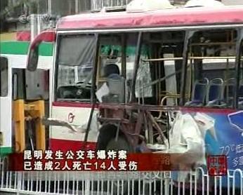 V Kchun-mingu explodovaly dva autobusy