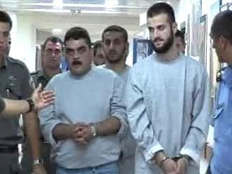 Izraelští vězni