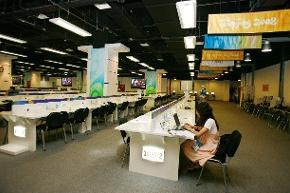 Press centrum olympijských her v Pekingu