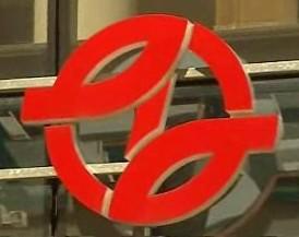 Logo Dopravního podniku hl. m. Prahy