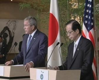 Geroge Bush a Jasuo Fukuda