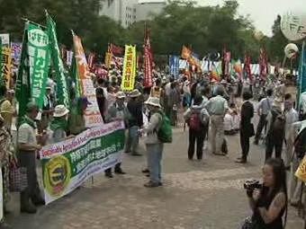 Protest proti summitu G8