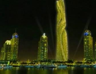 Tančící mrakodrap