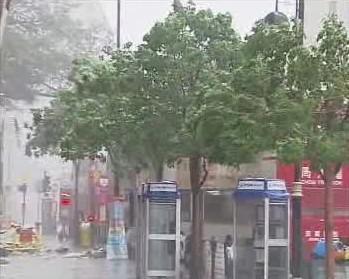 Bouře v Hongkongu