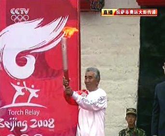 Štafeta s olympijským ohněm ve Lhase