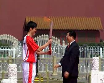 Olympijský oheň v Pekingu
