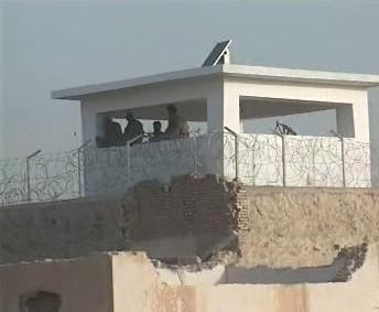 Afghánská věznice