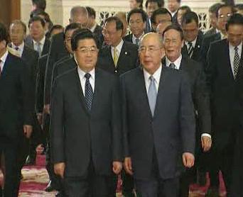 Jednání Číny a Tchaj-wanu