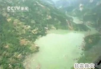 Jezero vytvořené sesuvem půdy