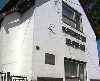 Slovenský dům v obci Mlynky.