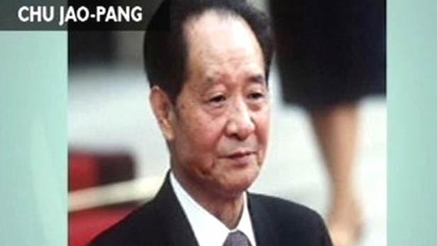 Chu Jao-Pang