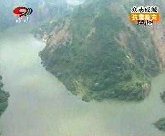 Jezero vytvořené zemětřesením