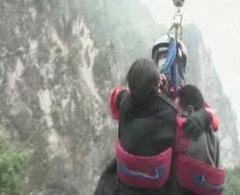 Zásah čínských záchranářů