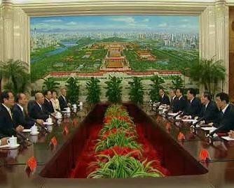 Schůzka čínských a tchajwanských politiků