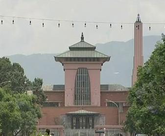 Královský palác v Káthmándú
