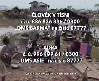 DMS pro Barmu