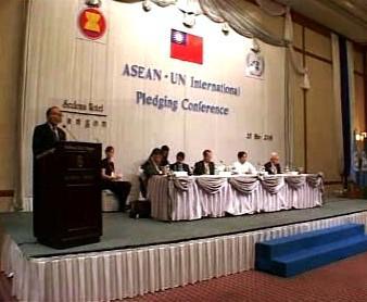 Dárcovská konference pro Barmu