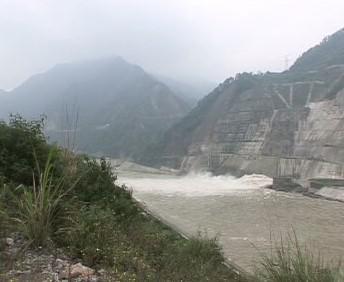 Čínská vodní nádrž