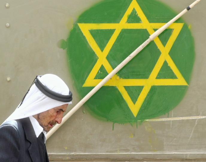 Palestinec a židovská hvězda