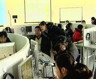 Čínští uživatelé internetu