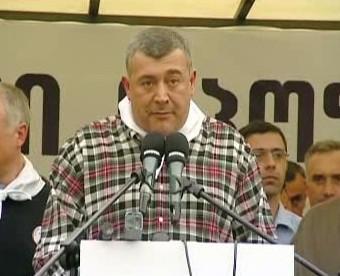Levan Gačečiladze