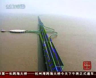 Nejdelší most na světě v Číně