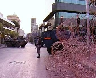 Nepokojev Libanonu