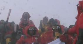 Čínský horolezecký tým