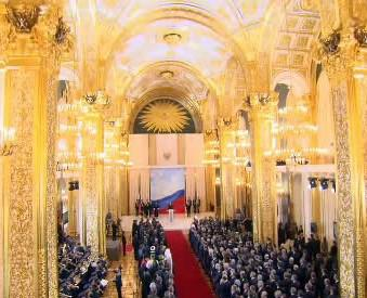 Inaugurace ruského prezidenta