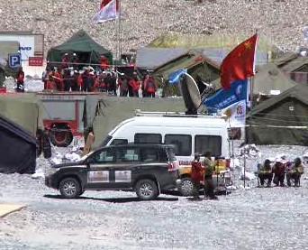 Základní tábor pod Mount Everestem