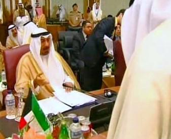 Konference v Kuvajtu
