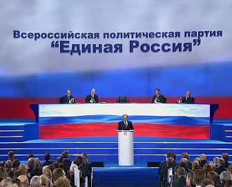 Sjezd Jednotného Ruska