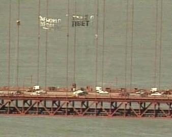 Transparenty na Golden Gate