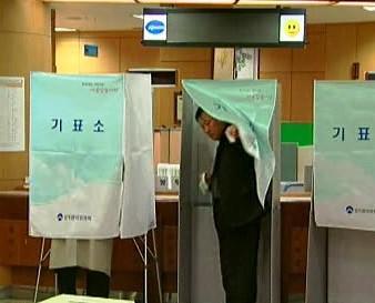 Volební místonost v Jižní Koreji